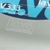 V.333® Premium - 15